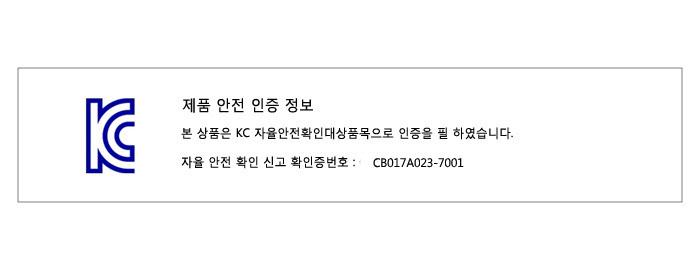 스윗하트 오가닉 밤부그린 손싸게 - 스윗하트, 10,000원, 신생아용품, 손싸개/발싸개