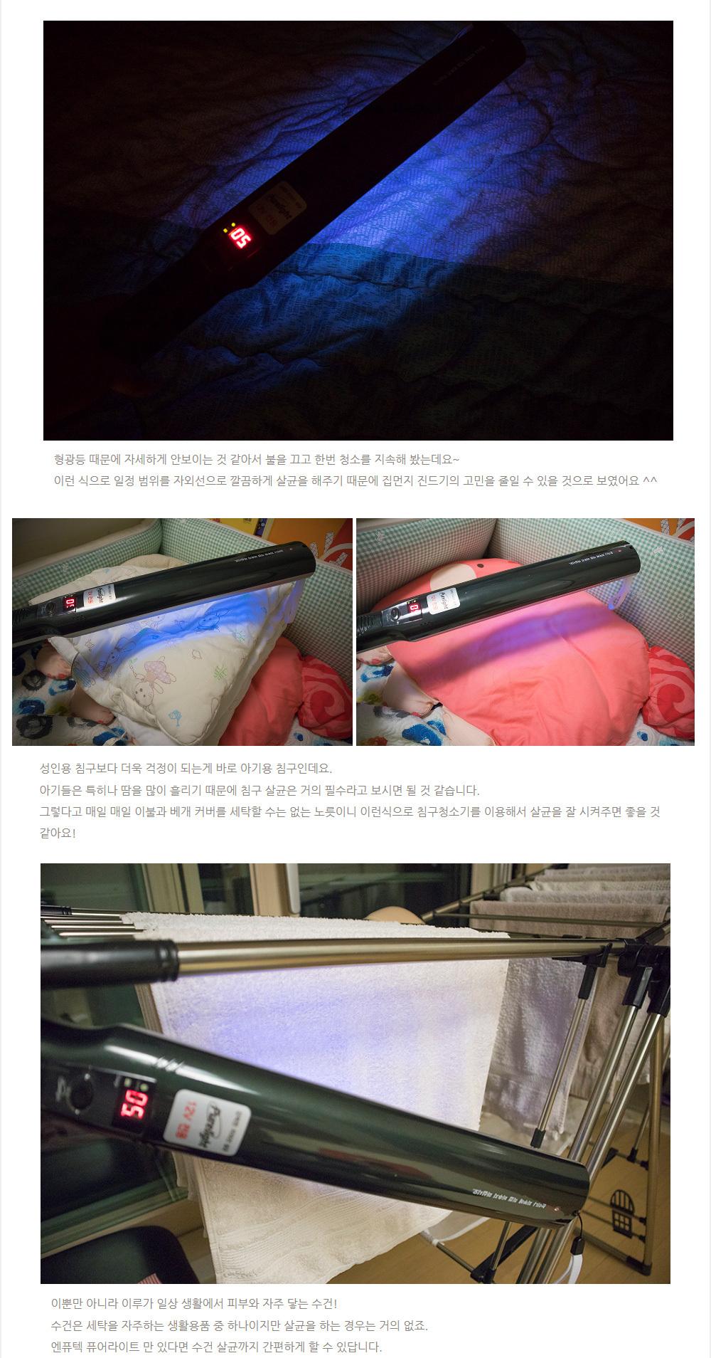 침대청소기,침대청소기,집먼지진드기