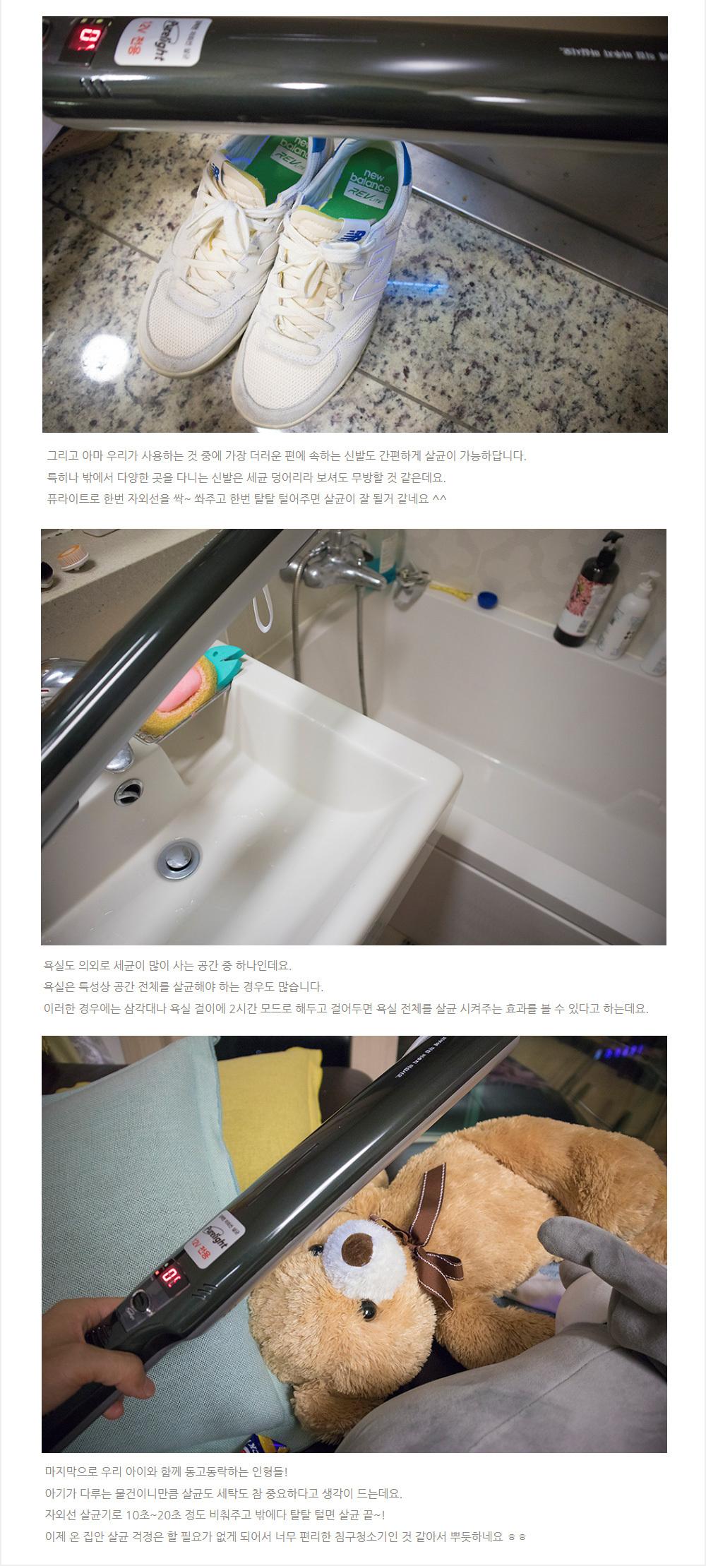 유모차살균기,침대청소기,휴대용살균기