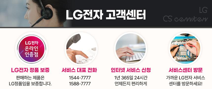 information_ep.jpg