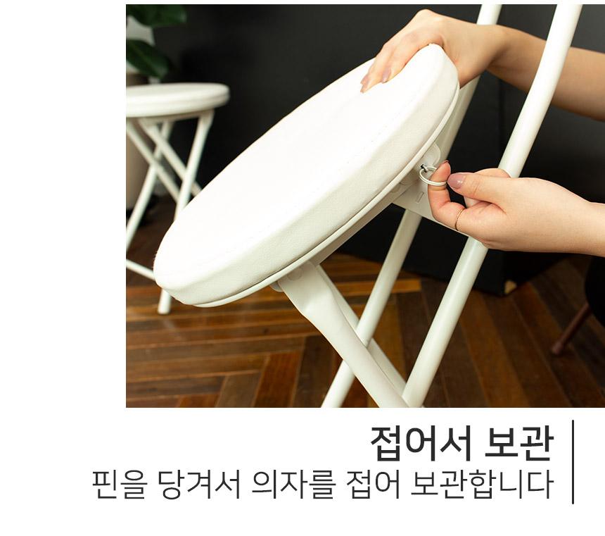 에스파스 접이식 쿠션 의자 (브라운) - 에스파스, 17,900원, 디자인 의자, 스틸의자