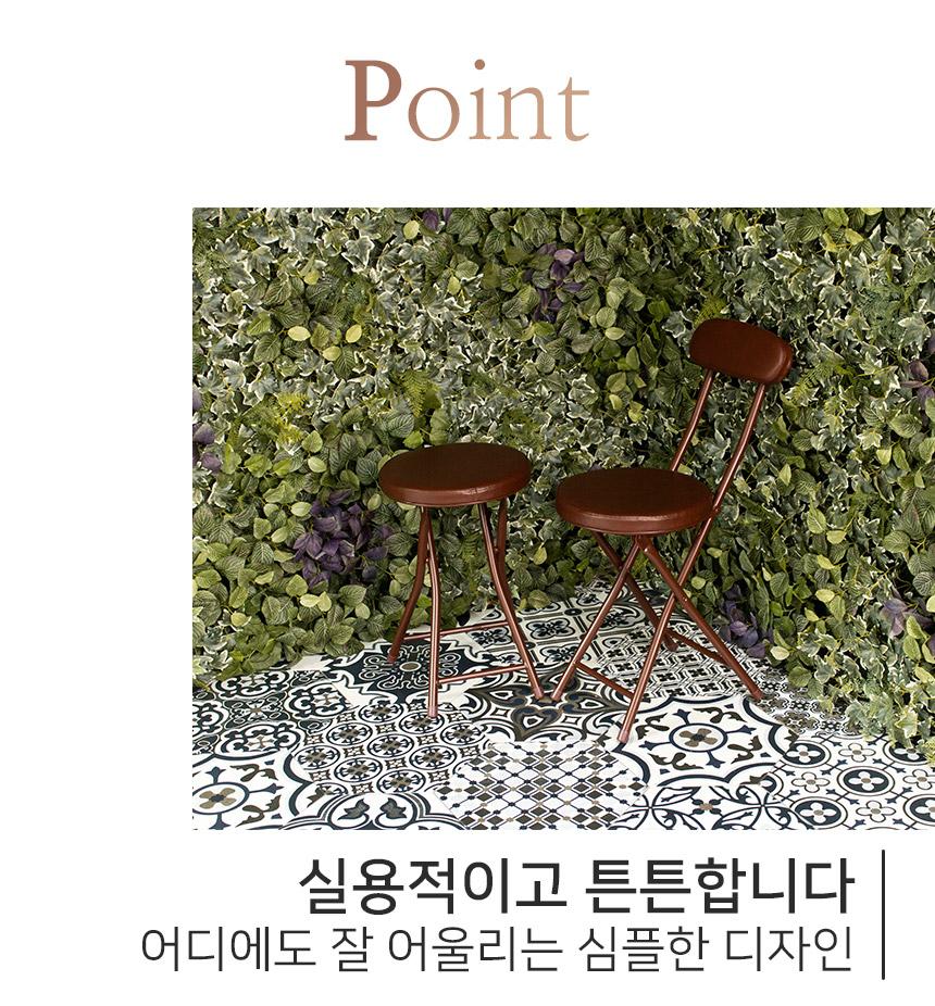 에스파스 접이식 쿠션 등받이의자 (아이보리) - 에스파스, 20,900원, 디자인 의자, 스틸의자
