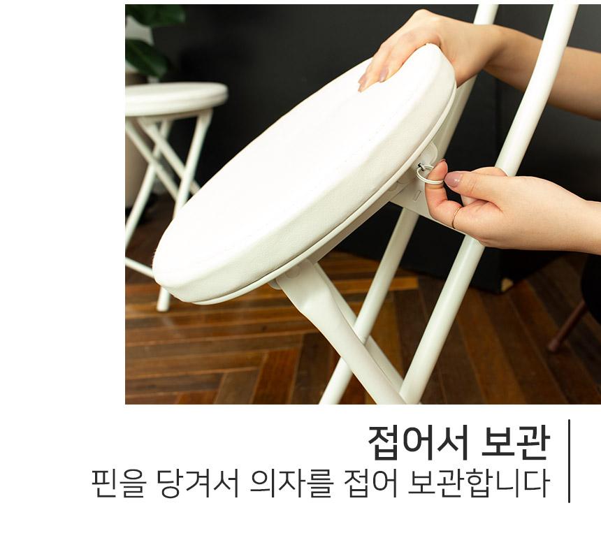 에스파스 접이식 쿠션 의자 (아이보리) - 에스파스, 17,900원, 디자인 의자, 스틸의자