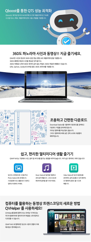 하이마트   [8월쿠폰] TS-228A 2베이 가정/개인 NAS 서버 스토리지