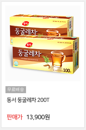 동서둥굴레차200T