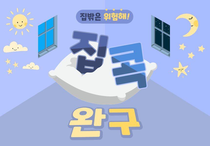 토이스타일 - 소개