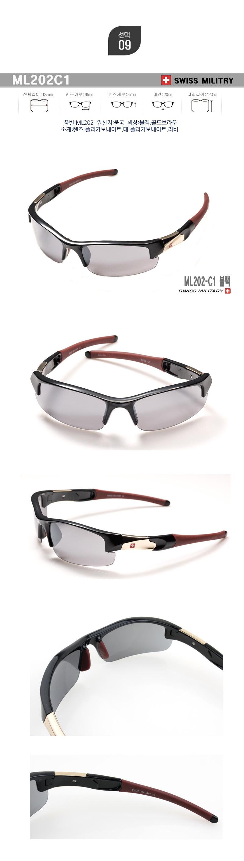 ea36c5b5a93  Swiss military  Sports glasses   sunglasses   hiking   fishing   golf    driving - 11STREET
