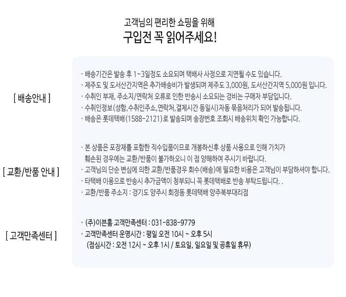 주방 싱크대 칸막이 서랍정리함(소) (6269) - 케이엠, 3,500원, 주방수납용품, 수납함