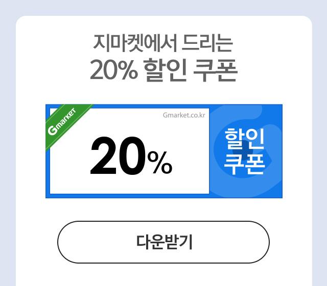 mo_coupon.jpg