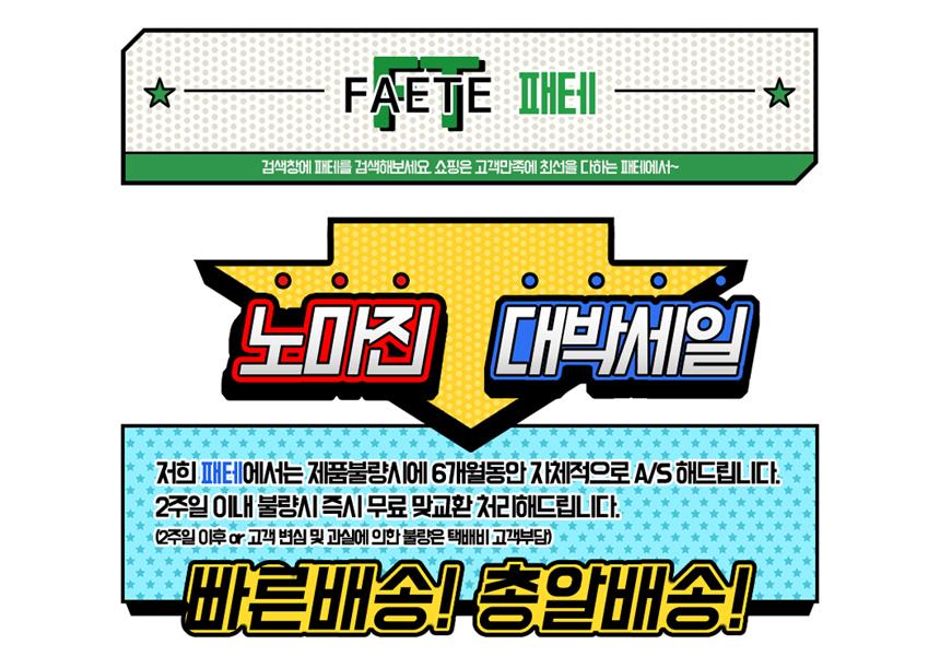 (주)하나트레이딩 - 소개