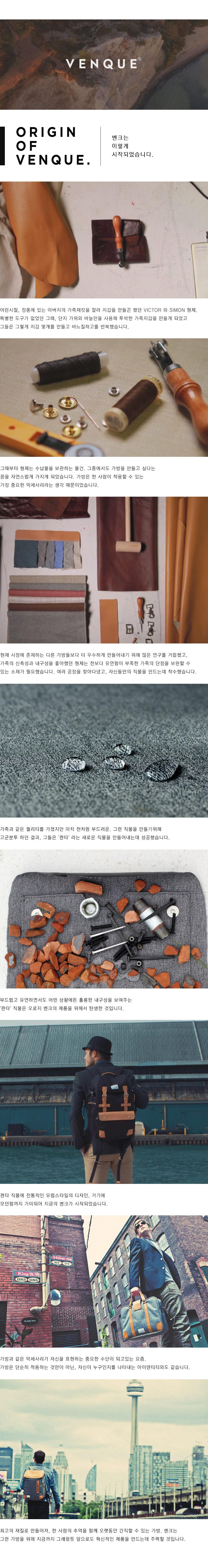 [벤크] 집스냅 클러치백 블랙