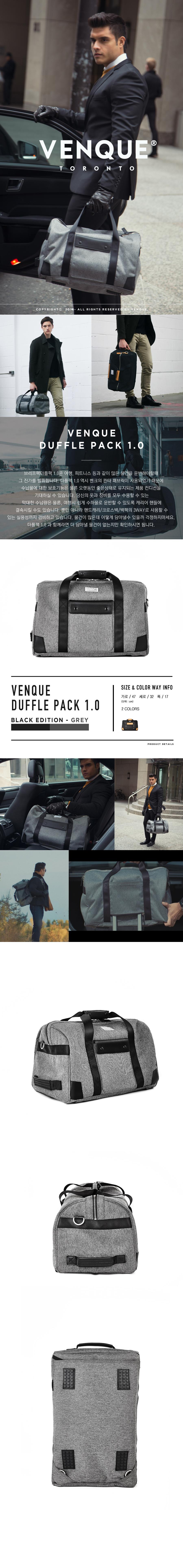 [벤크] 더플팩1.0 그레이-블랙