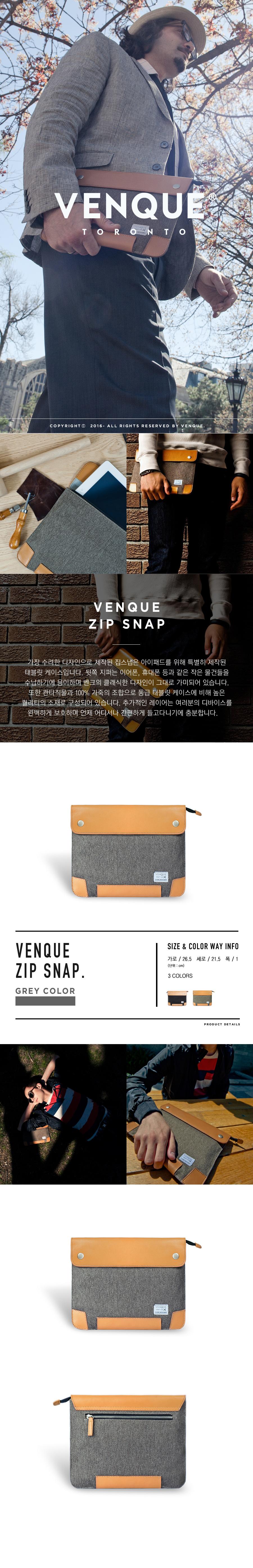 [벤크] 집스냅 클러치백 그레이