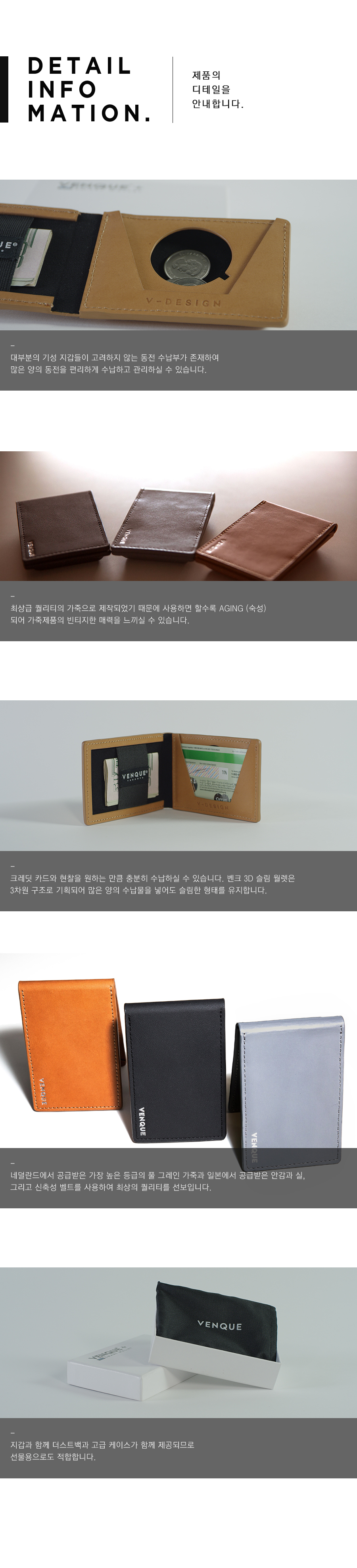 [벤크] 3D 슬림월렛 스페이스그레이 - 벤크, 108,000원, 남성지갑, 반지갑