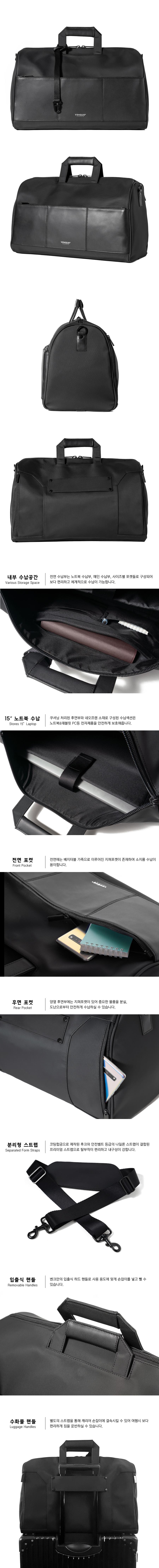 [벤크] 시에니 카본 더플팩 블랙