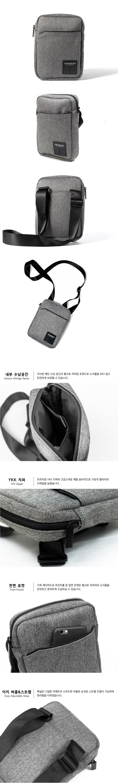 [벤크] 코스모 메신저백 그레이