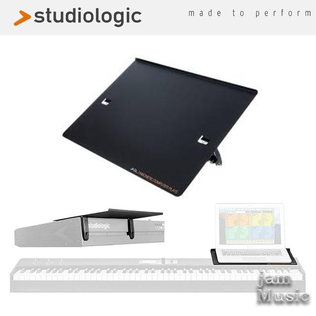 Studiologic Computer Plate 스튜디오로직 노트북받침대