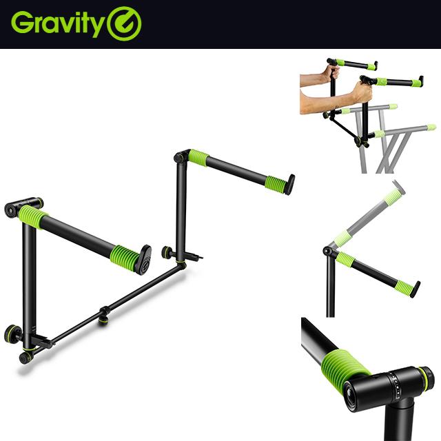 Gravity 그래비티 GKSX2T 키보드스탠드 2단옵션