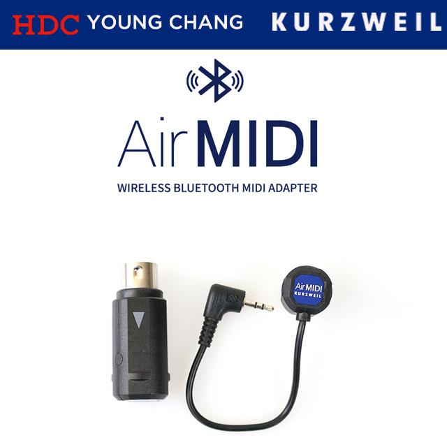 Air MIDI 무선블루투스 어댑터 케이블