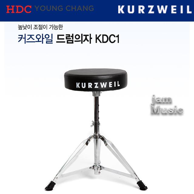 커즈와일 드럼 의자 KDC1