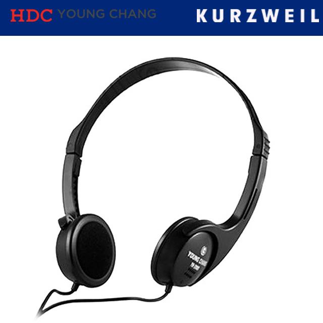 (커즈와일 공식대리점)디지털피아노 전용 헤드폰 YH2000