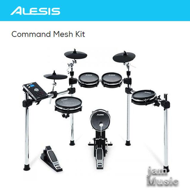 Alesis 알레시스 전자드럼 Command Mesh Kit 콤맨드 메쉬킷