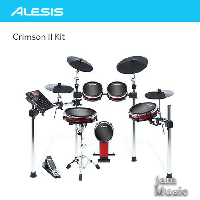 Alesis 알레시스 전자드럼 Crimson2 Kit 크림슨2 킷