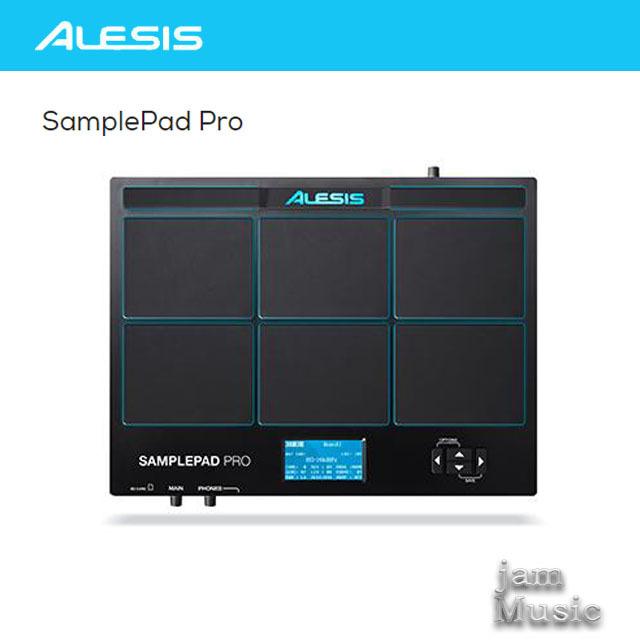 Alesis 알레시스 전자드럼패드 멀티패트 SamplePad Pro