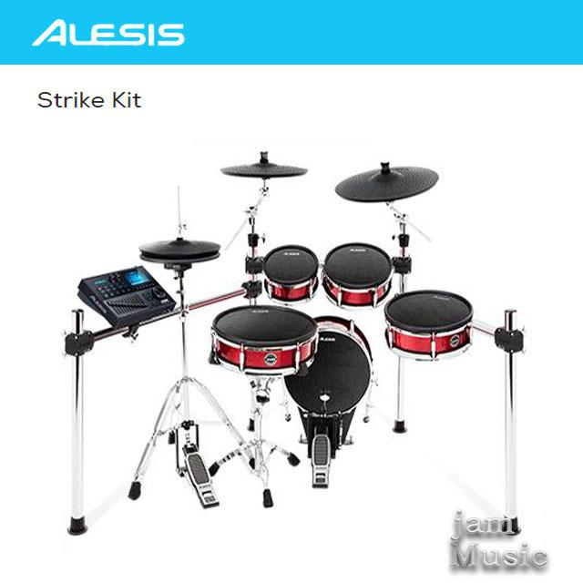 Alesis 알레시스 전자드럼 Strike Kit 스트라이크킷