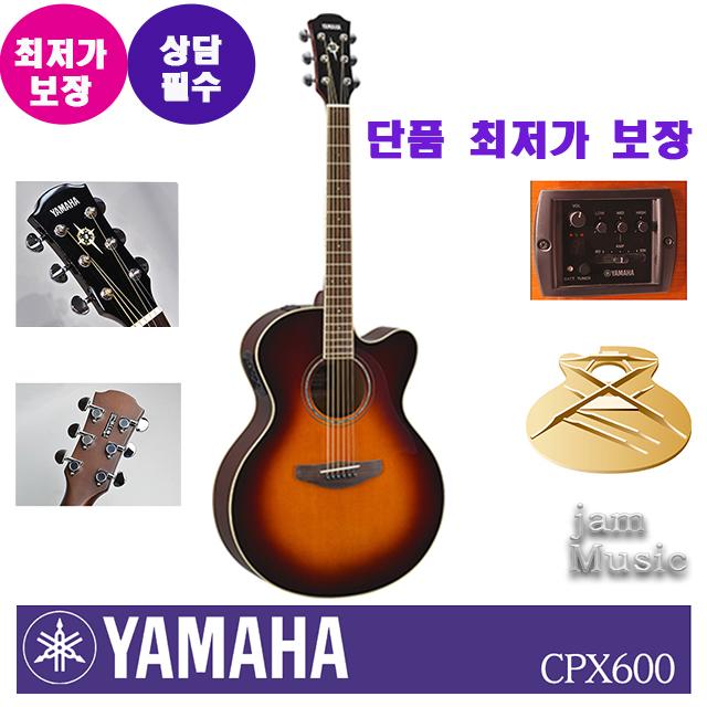 (야마하 정품)일렉트릭 어쿠스틱 기타 Guitar CPX600 YAMAHA