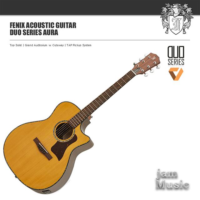 Fenix 어커스틱 기타 듀오 Duo Aura
