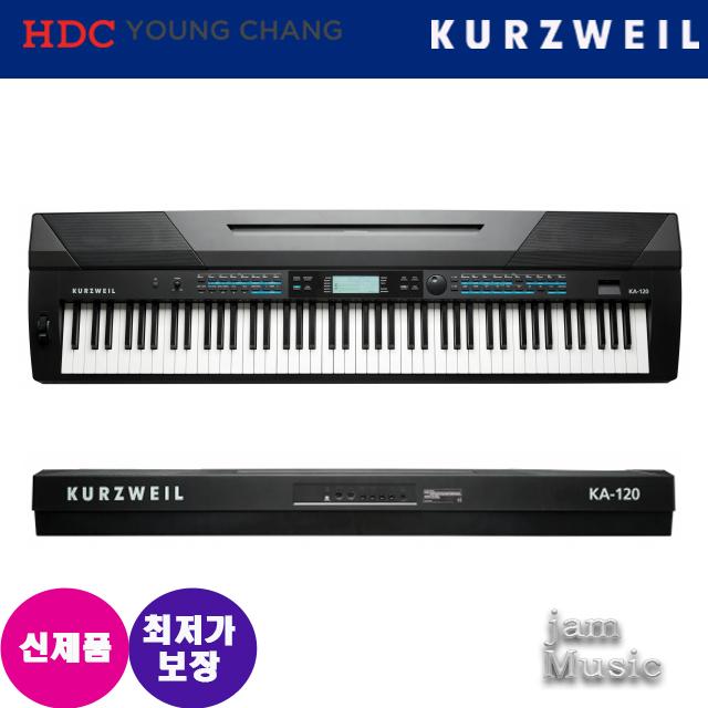 디지털피아노 KA120
