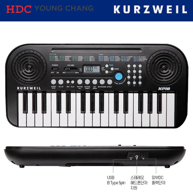 커즈와일 KP-10 키보드 휴대용 초경량 이동식 자동반주 녹음 기능 32건반 키보드 영창피아노