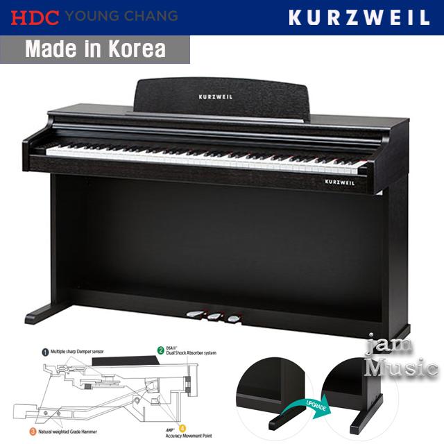 영창 커즈와일 디지털피아노 RP120