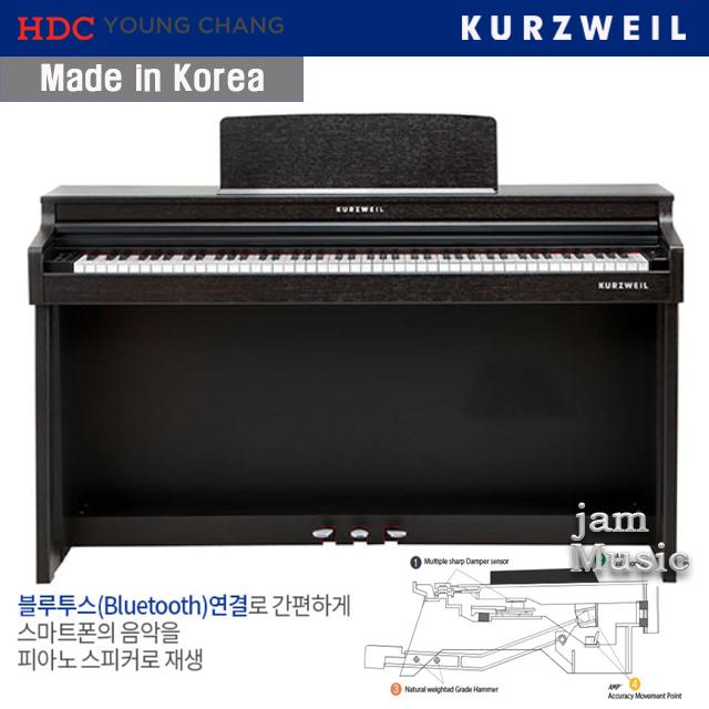 영창 커즈와일 디지털피아노 RP110