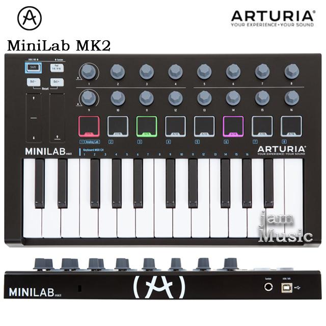 Arturia MiniLab MK2 아투리아 미니랩 미니마스터건반 블랙에디션