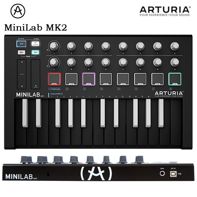 Arturia 아투리아 MiniLab MK2 Inverted (한정판)
