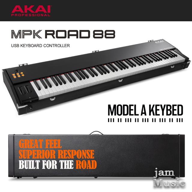 AKAI MPK ROAD 88 아카이 엠피케이 로드88 (하드케이스 타입의 외장)