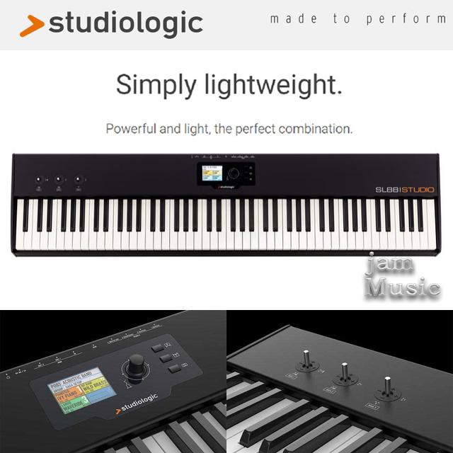 (Studiologic 공식대리점) 이태리 파타 스튜디오로직 마스터건반 SL88Studio
