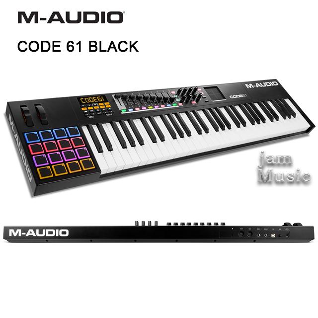 M-Audio CODE61 BLACK 앰오디오 코드61