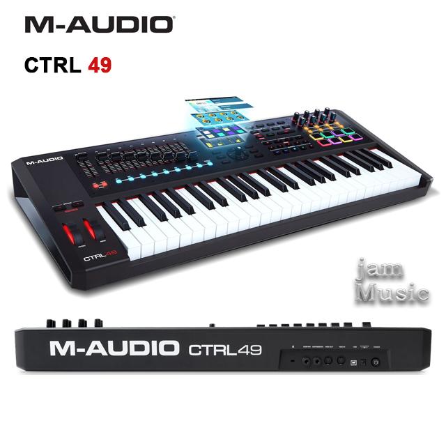 M-Audio CTRL49 앰오디오 컨트롤49
