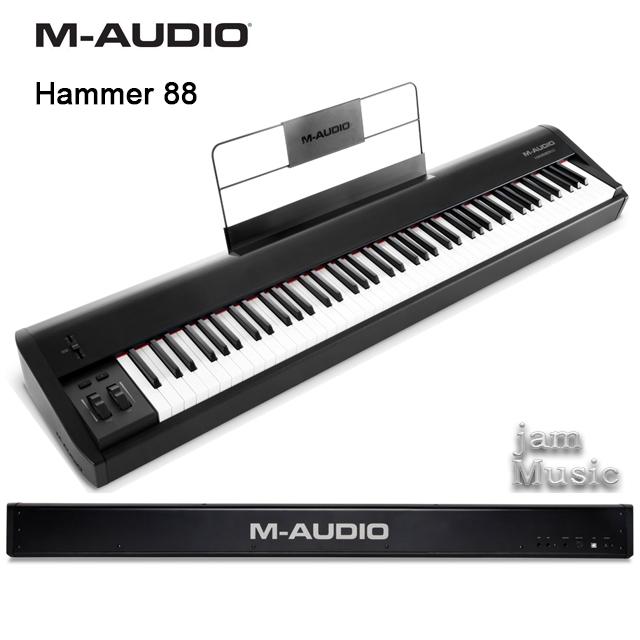 M-Audio Hammer 88 앰오디오 해머88
