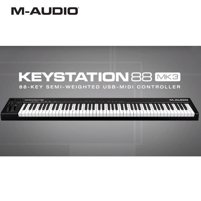 M-Audio Keystation 88 MK3 앰오디오 키스테이션 88
