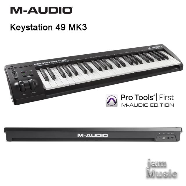 M-Audio Keystation 49 MK3 앰오디오 키스테이션49 엠케이3