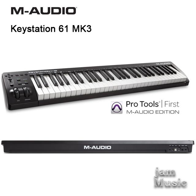 M-Audio Keystation 61 MK3 앰오디오 키스테이션61 엠케이3