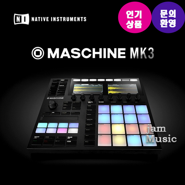 [NATIVE INSTRUMENTS 공식대리점] MASCHINE MK3
