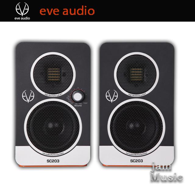 EVE SC203 1조(2통) 이브 SC203스피커