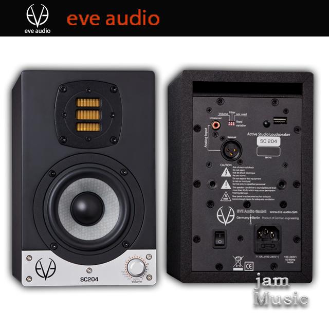 EVE SC204 1조(2통) 이브 SC204스피커