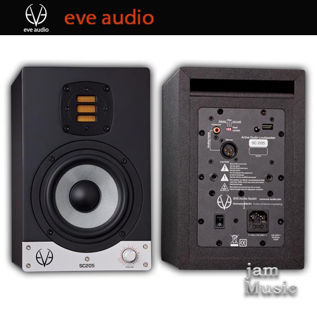 EVE SC205 1통 이브 SC205 스피커
