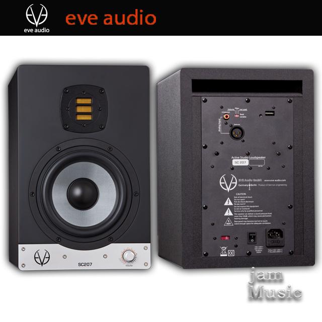 EVE SC207 1통 이브 SC207 스피커